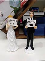 """Фігурки на весільний торт """"Simwith&Imwith"""", фото 2"""