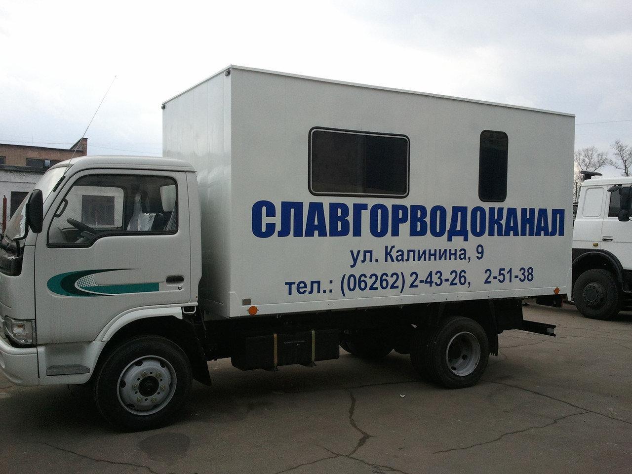 Заказать фургоны для перевозки вахтовых бригад