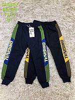 Спортивные штаны для мальчиков оптом, S&D, 98-128 см,  № CH-5887