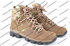 Ботинки мультикам (нубук, кожа, кордура)