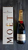 Французское шампанское Моет Шандон Империал Брют в ПУ 0,75