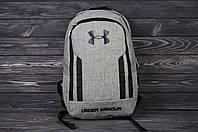 Рюкзак городской качественный спортивный Under Armour, цвет светло-серый