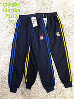 Спортивные штаны для мальчиков оптом, S&D, 134-164 см,  № CH-5907