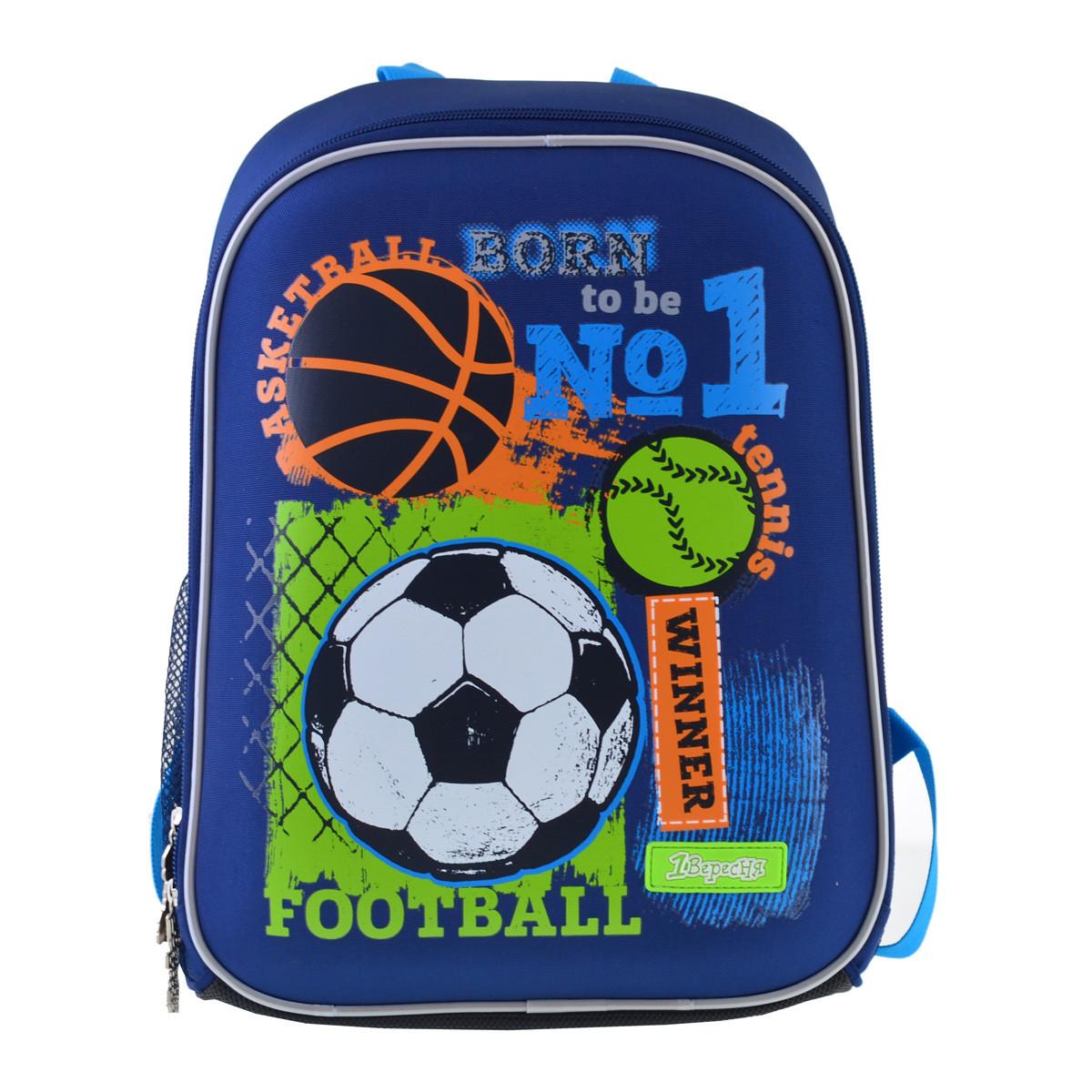 557713 Рюкзак школьный для мальчиков 1 Вересня H-27 Football winner  25*36*13