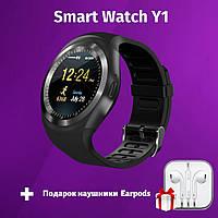Смарт-часы Smart Watch Y1 (s)
