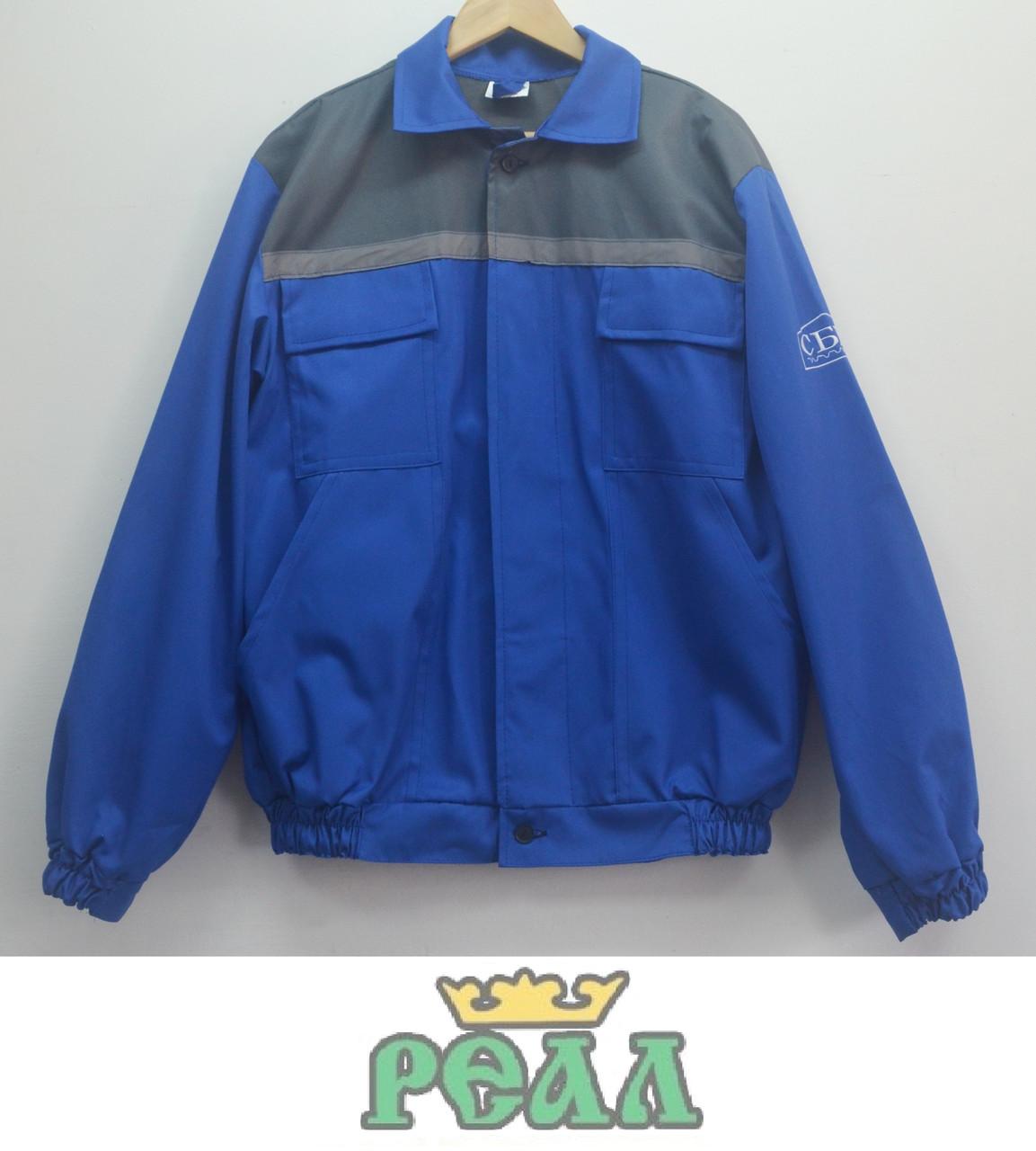 Костюм робочий (куртка і штани), (пошиття спецодягу під замовлення), фото 1