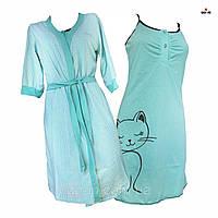 Комплект женский халат с ночной рубашкой стрейч кулир 44-54 р.