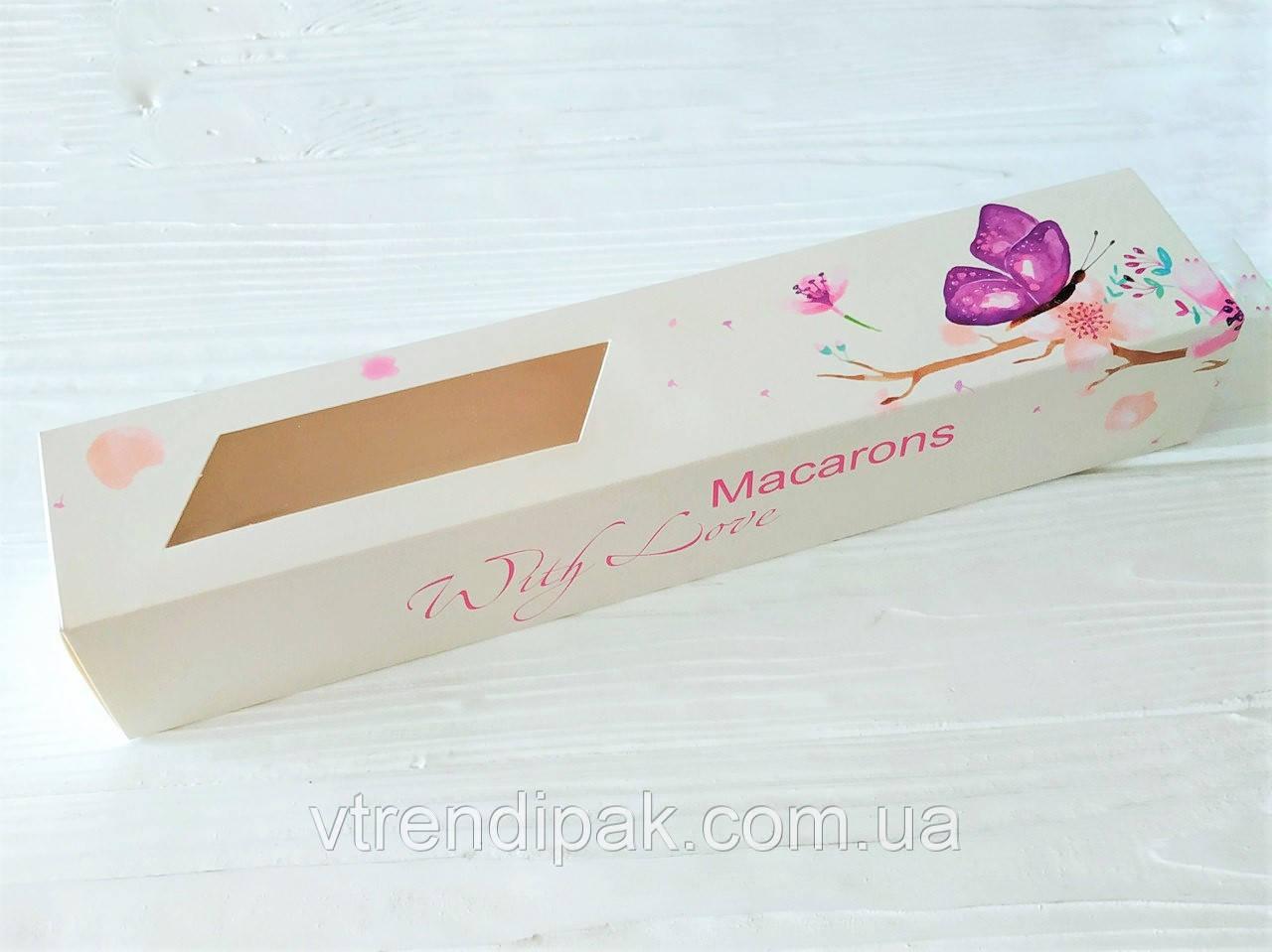 Коробка для macarons 300*60*50 Ніжність