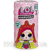 Кукла Лол с волосами 2 сезон Модное перевоплощение L.O.L lol Surprise Hairgoals S2