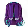 557711 Яркий каркасный школьный рюкзак 1 Вересня H-27 Frozen  25*36*13, фото 2
