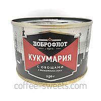 """Кукумария с овощами в томатном соусе """"Доброфлот"""" 250 гр."""