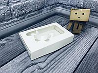 *10 шт* / Коробка для пряников / 100х150х30 мм / Белая / окно-Бабочка, фото 1