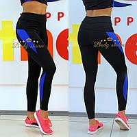 Женские молодежные лосины леггинсы для спорта йоги фитнеса и танцев