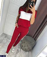 Женский спортивный костюм модный