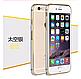 Бампер ультратонкий для Iphone  6, 6S алюминиевый противоударный серебристый, фото 3