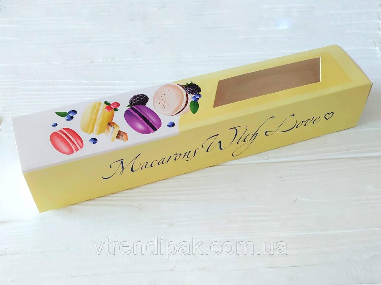 Коробка для macarons 300*60*50 малюнок macarons
