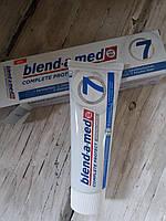 Бленд-а-мед повний Захист 7 Кристалів- відбілююча зубна паста з европи.Оригінал!