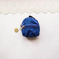 Рюкзак из Ткани на Молнии 8*7.5 см СИНИЙ