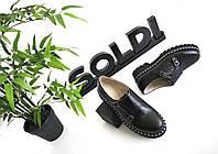 Кожаные женские туфли. Украина.