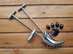 Колодка для растяжки обуви под высокий подъем металлическая полированная женская