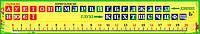 Голосні та приголосні звуки  NK_87_21*120 Малий