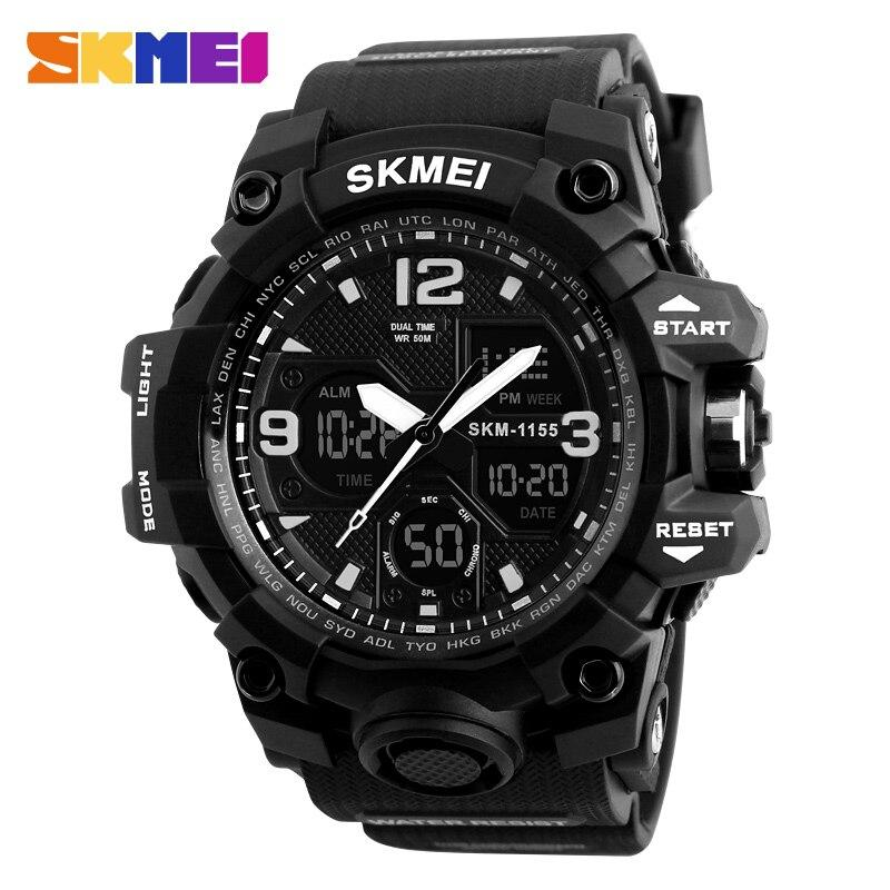 Часы Skmei 1155-B