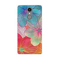 Чехол с рисунком Printed Silicone для LG K10 2017 M250 Цветы