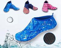 Обувь для пляжа (аквашузы)