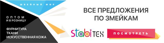 Застёжка змейка (молния) купить оптом в Украине