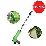 Триммер-газонокосилка для газона Zip Trim (Зип Трим)