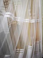Тюль с полосой белого цвета