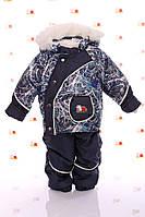 Детский зимний костюм  Кант синий( куртка +полукомбинезон)