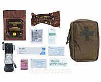 Аптечка медицинская военная универсальная с кровоостанавливающим Z-сложенным