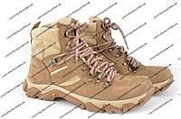 Ботинки бежевые (Демисезонные)