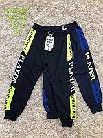 Спортивные брюки для мальчика оптом, S&D, 98-128 рр., арт. CH-5882