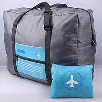 Вместительная дорожная сумка для ручной клади или багажа, складывается в мешочек