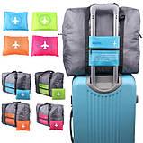 Вместительная дорожная сумка для ручной клади или багажа, складывается в мешочек, фото 2