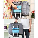 Вместительная дорожная сумка для ручной клади или багажа, складывается в мешочек, фото 5