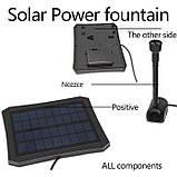 Фонтан на солнечной батарее со встроенной аккумуляторной батареей и LED подсветкой, фото 2