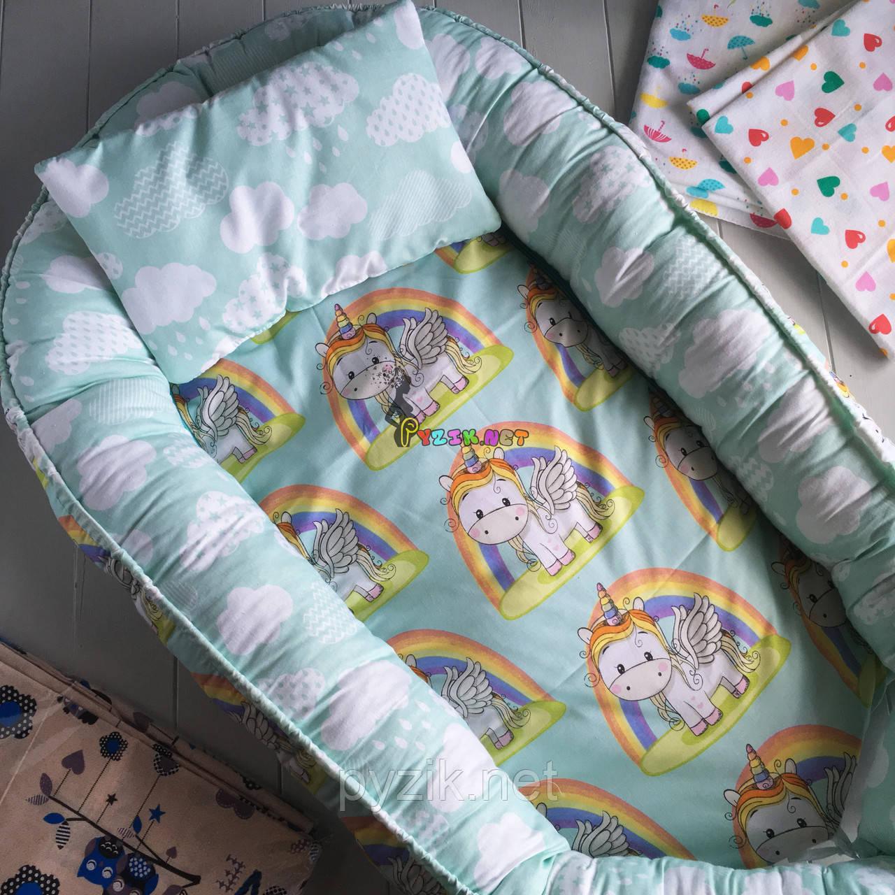 Гнездо-кокон двухстороннее 90Х45 см (подушка для беременной, подушка для кормления) +подушка Единороги/Облака