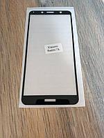 Защитное стекло Full Glue для Xiaomi Redmi 7a Черное 5D