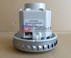 Двигатель (мотор) для моющего пылесоса Zelmer VC07W139 1500W 145610