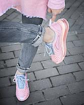 """Кроссовки Nike Air Max 720 """"Розовые\Голубые"""", фото 3"""