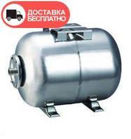 Гидроаккумулятор Насосы+Оборудование HT50SS + бесплатная доставка без комиссии за наложенный платеж