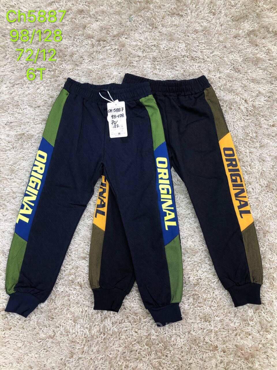 Спортивные брюки для мальчика оптом, S&D, 98-128 рр., арт. CH-5887