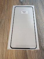 Защитное стекло Full Glue для Xiaomi Mi 9t/K20/Mi 9t Pro/K20 Pro Черное 5D