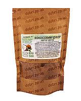 Кокосовый сахар, нектар цветков (250 гр)