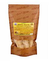 Какао-масло натуральное, первый прямой отжим