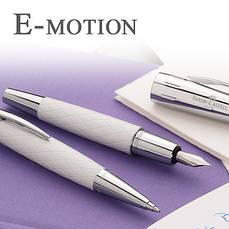 Ручки серии E-MOTION