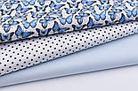 "Лоскут ткани ""Бабочки Морфо"" синие на белом №2219а, размер 49*80 см, фото 2"